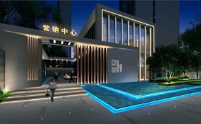 【湖南】长沙新力紫园售楼部亮化工程