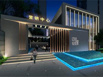 【湖南】长沙新力紫园售楼部和记官方网页工程