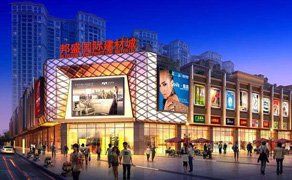 【湖南】邵东邦盛建材城亮化工程