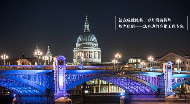 城市和记官方网页工程