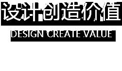 和记官方网页工程设计