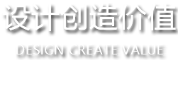 bob官网登陆工程设计