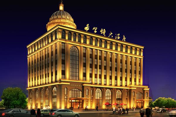 酒店灯光雷竞技app下载苹果效果图