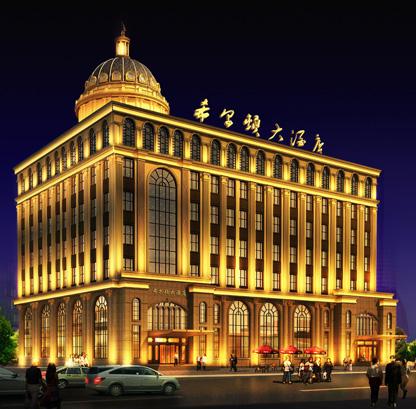 酒店夜景和记官方网页