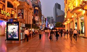 商业步行街照明设计要求