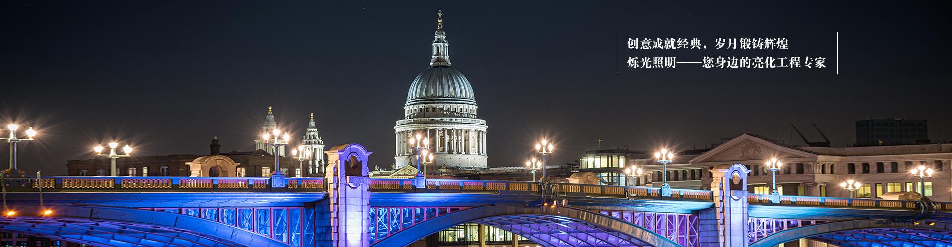 大桥和记官方网页工程