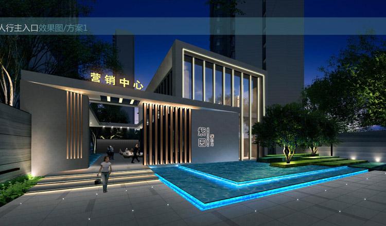 长沙新力紫园售楼部和记官方网页工程